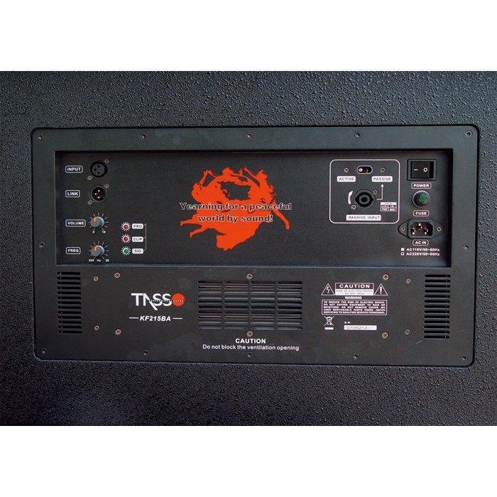 Compact Line Array Speaker KF290/A & KF290B/A