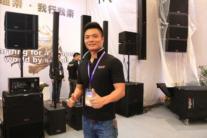 Pro Light & Sound in Shanghai 2014