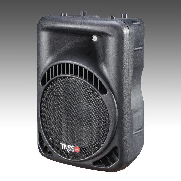 Active Plastic Speaker HPA12