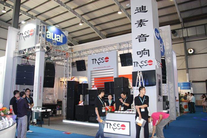 PALM SHOW in Beijing 2011