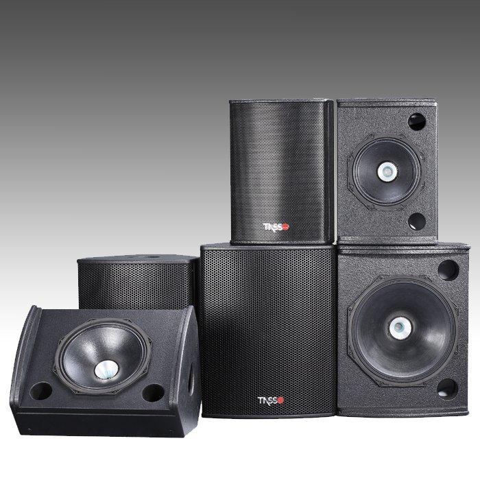 Coaxial Monitor Speaker CL152