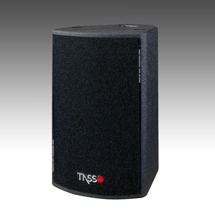 High Efficient Loudspeaker BG10