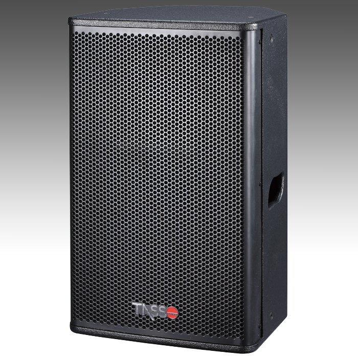High-end Quality Loudspeaker HQ12