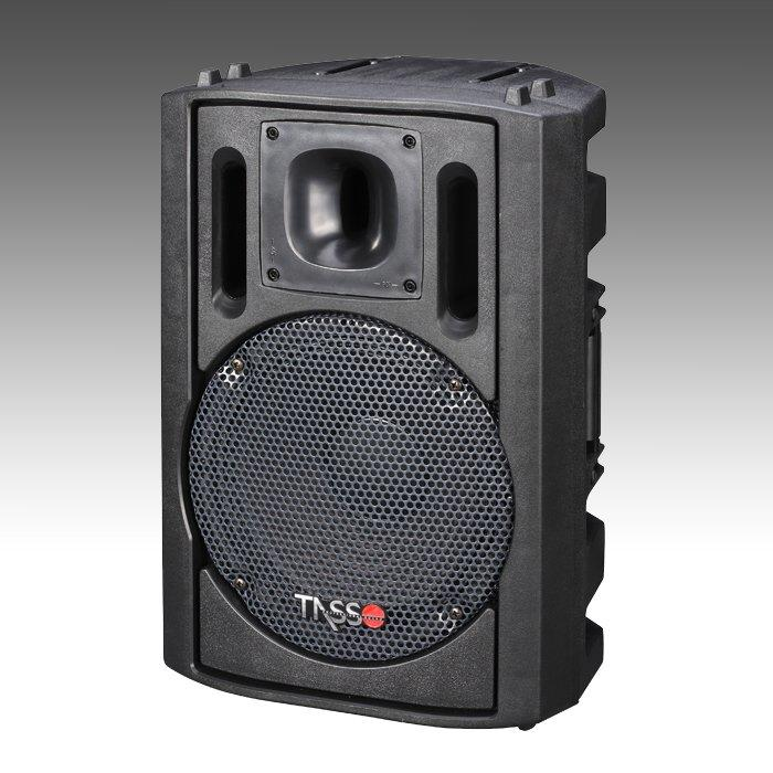 HP12 Plastic Speaker