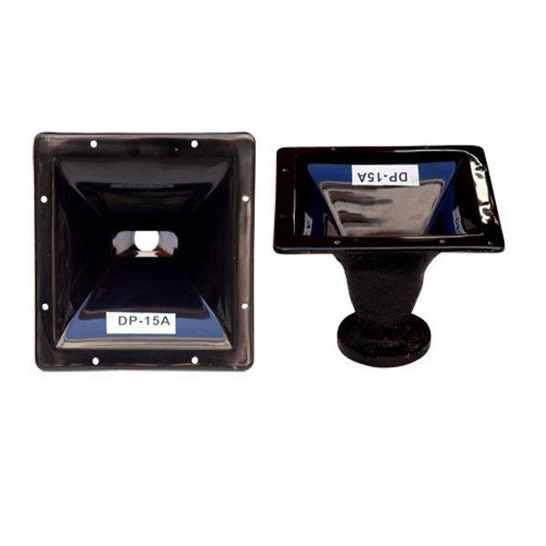 F-007 Speaker Horn for DP15A