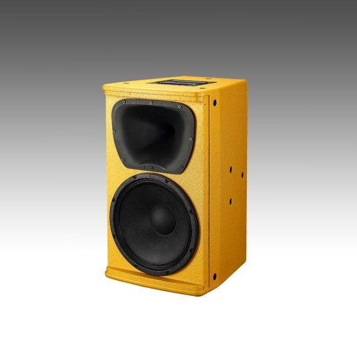 12 Inch 2-Way Full Range Loudspeaker System KV12