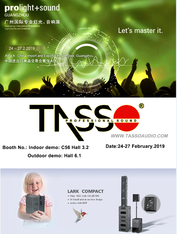 2019 Guangzhou prolight + sound exhibition